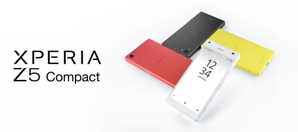 Xperia Z5 compact(エクスペリア ゼット5 コンパクト)
