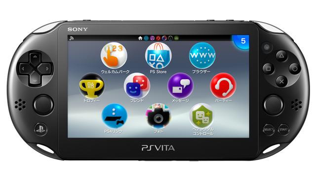 SONY PSP,PS VITA修理