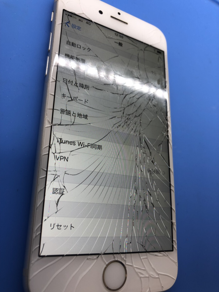 iphone6ガラス割れ