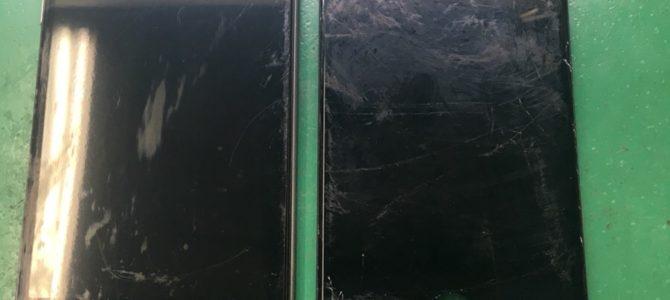 iPhone(アイフォン)画面割れ修理なら札幌厚別区アイフォンクリア新札幌カテプリ店へ