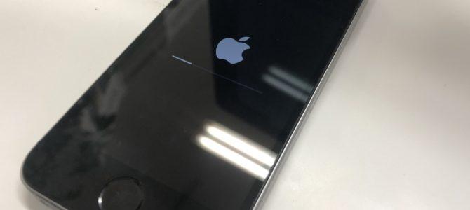 iOS12へのアップデートなら MEGAドン・キホーテ苫小牧店へ