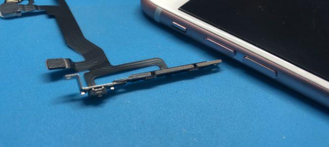 iPhone(アイフォン )のボタン・スイッチ修理なら MEGAドン・キホーテ苫小牧店へ