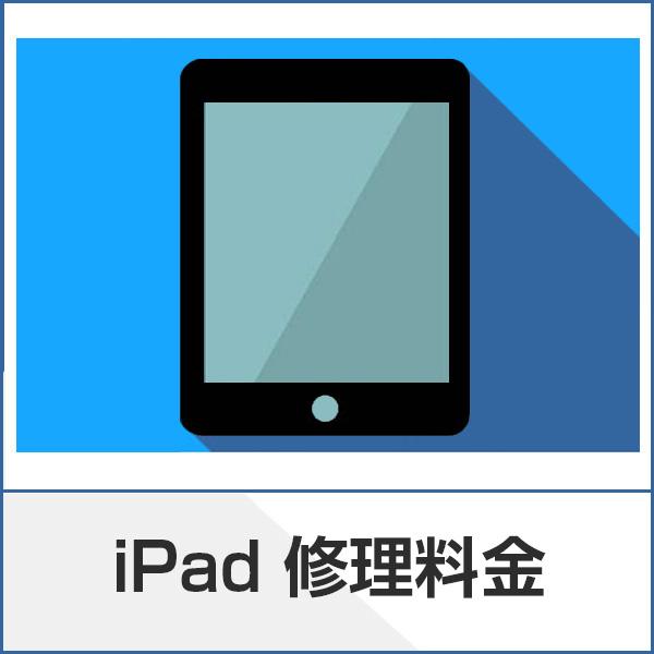 アイフォンクリアのiPad修理ページへのリンク画像