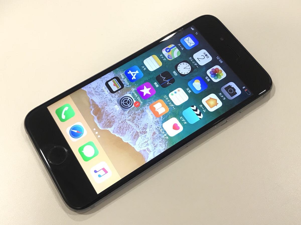 アイフォンのコンパチブルパネル