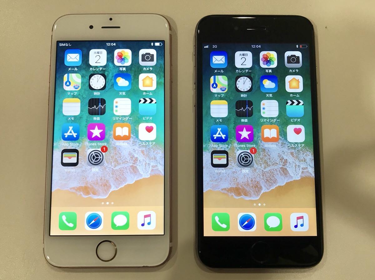 アイフォンのプレミアムパネルとコンパチブルパネルの比較