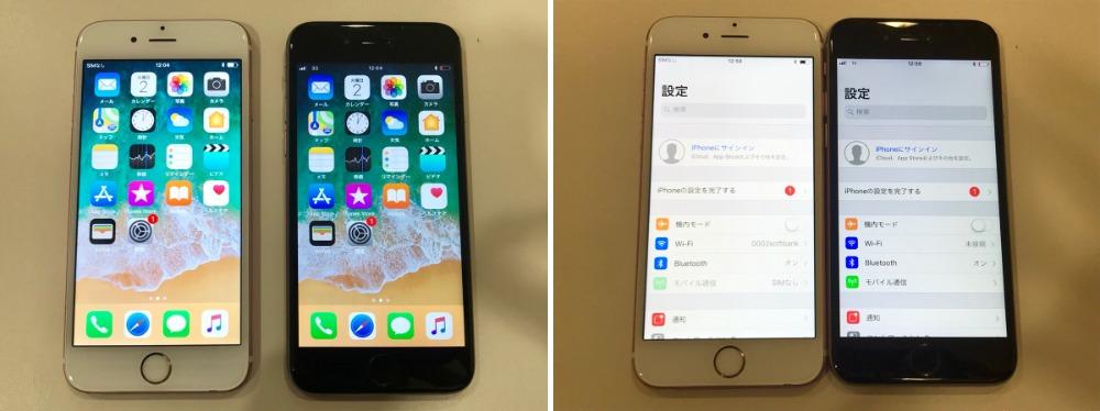 アイフォンの液晶画面の色合いの比較