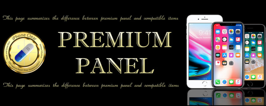 アイフォンクリア 恵庭店は品質にこだわったプレミアムパネルを使用