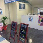江別市 iPhone修理専門店 アイフォンクリアイオンタウン江別店 外観画像