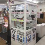 アイフォンクリアドン・キホーテ小樽店の中古端末販売