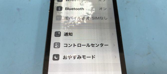 iPhoneSE水没復旧 アイフォンクリア MEGAドン・キホーテ新川店 iPhone/iPad修理専門店ブログ2019/2/23