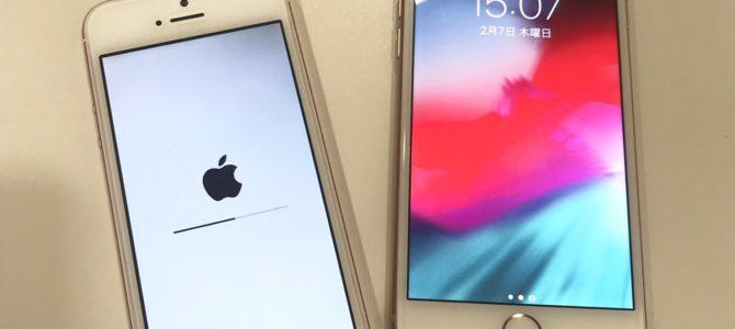 iPhoneの買取も、札幌北区のアイフォンクリアMEGAドン・キホーテ札幌篠路店へ!
