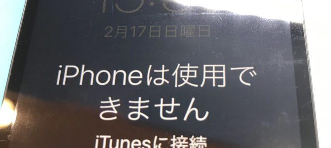 iPhone(アイフォン)iPad(アイパッド)の初期化はアイフォンクリア札幌パルコ店へ