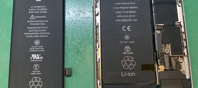 iPhone8のバッテリー交換はイオンタウン江別1Fのアイフォンクリア江別店へ