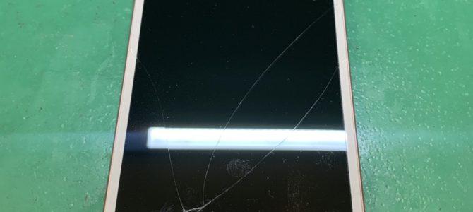 厚別区でiPhoneのガラス割れ修理なら新札幌カテプリ3階のアイフォンクリアへ