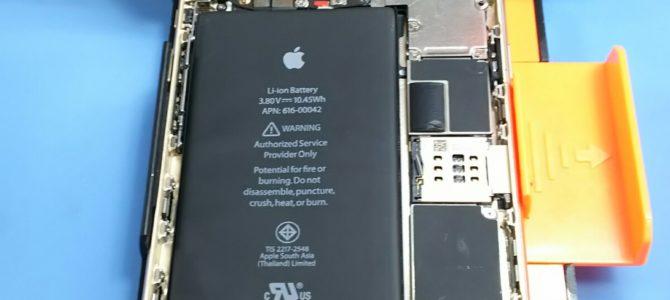 バッテリー交換アイフォンクリアすすきのラフィラ本店iPhone/iPad修理専門店Proブログ