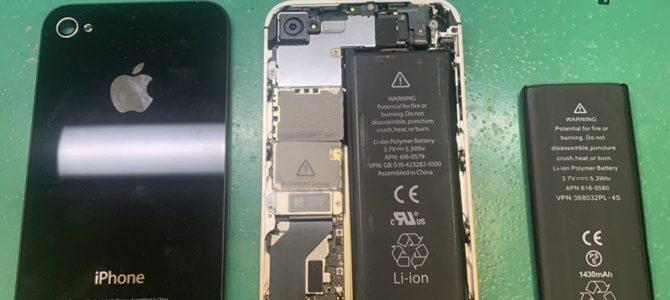 iPhoneのバッテリー交換なら江別市のアイフォンクリア イオンタウン江別店へ