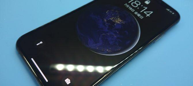 iPhoneXSの画面交換修理はアイフォンクリアすすきのラフィラ店へ!!!
