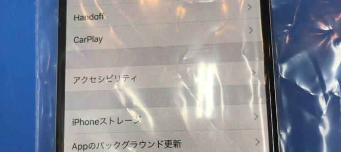 札幌市手稲区・石狩市周辺iPhoneXS Max最新機種の修理もアイフォンクリア トライアル手稲店へ