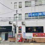 札幌市北区北大 iPhone修理専門店 アイフォンクリア 北大前店外観画像