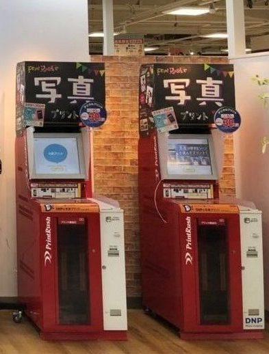 アイフォンクリア イオン札幌西岡店