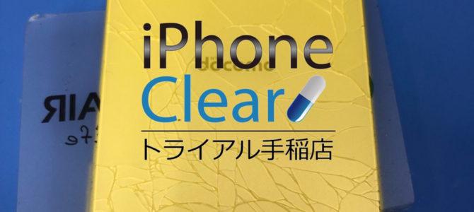 札幌市手稲区・石狩市周辺のアイフォン・スマホの持ち込み修理ならアイフォンクリア手稲店へ