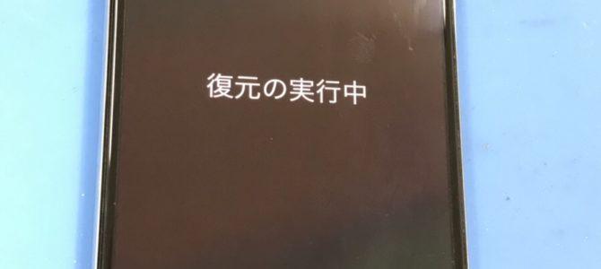 iPhoneのデータ移行も、札幌北区のアイフォンクリアMEGAドン・キホーテ札幌篠路店へ!