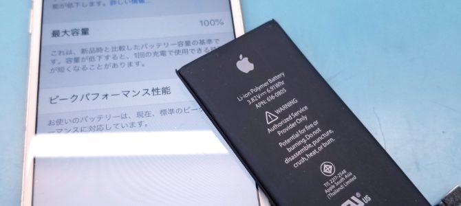 札幌市豊平区でiPhoneのバッテリー修理ならアイフォンクリア イオン札幌西岡店へ!