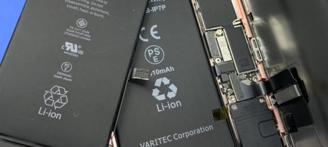最適なバッテリーの交換時期はいつ頃??札幌市手稲区・石狩市周辺のiPhone修理ならアイフォンクリアトライアル手稲店へ