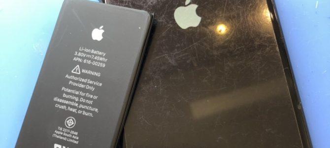 iPhoneのバッテリー交換も、札幌北区のアイフォンクリアMEGAドン・キホーテ篠路店へ!