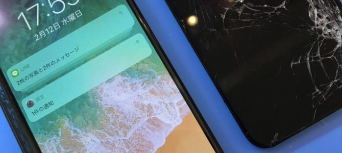 iPhoneの画面交換も、札幌西区のアイフォンクリア琴似駅前店へ!