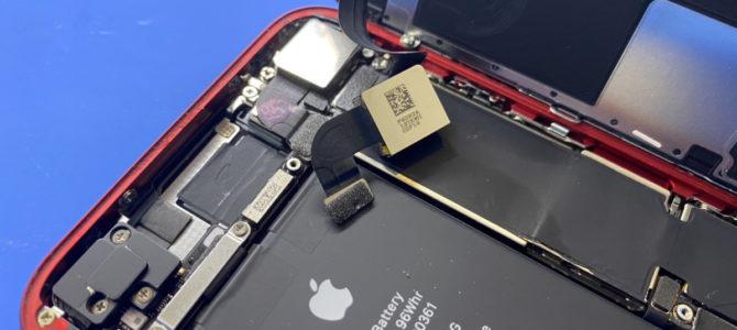 iPhone8のバックカメラ交換ならアイフォンクリアイオン札幌藻岩店へ!!