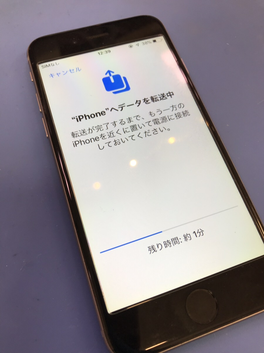 iphoneバックアップ.20200311