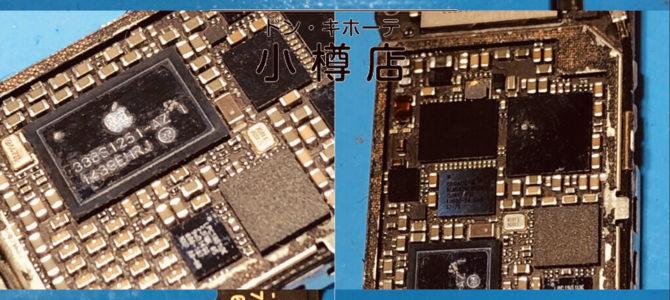 小樽市周辺のiPhone(アイフォン)データ復旧(基盤修理)ならアイフォンクリアドン・キホーテ小樽店へ