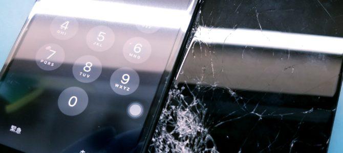札幌市豊平区でiPhoneの画面修理ならアイフォンクリアイオン札幌西岡店へ!