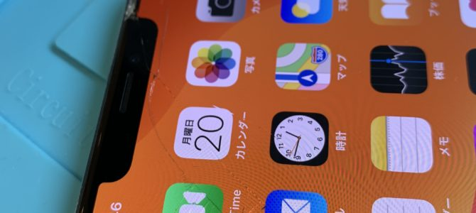 札幌市中央区でiPhoneの画面修理ならアイフォンクリア札幌パルコ店へ!