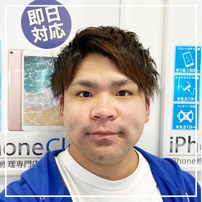 アイフォンクリア修理スタッフ桐本 雄太