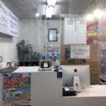 アイフォンクリアドン・キホーテ小樽店修理受付カウンター