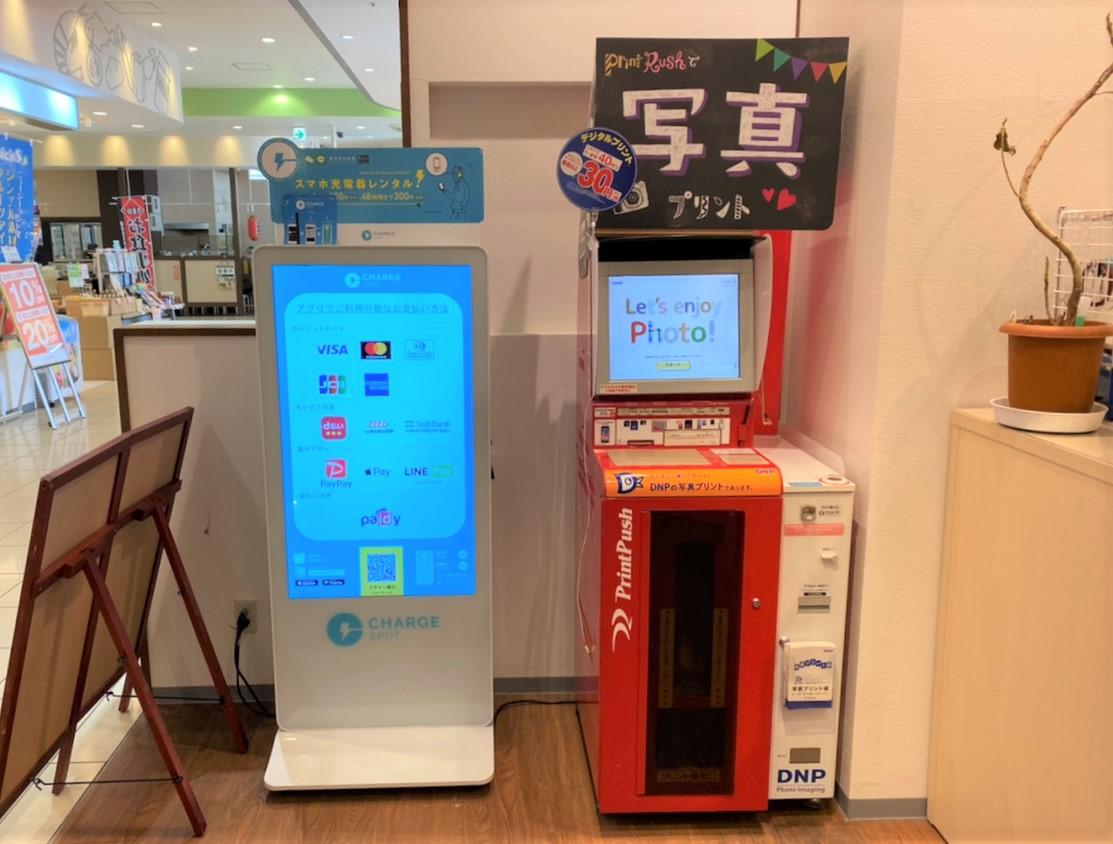 アイフォンクリアRASORA札幌店プリンター