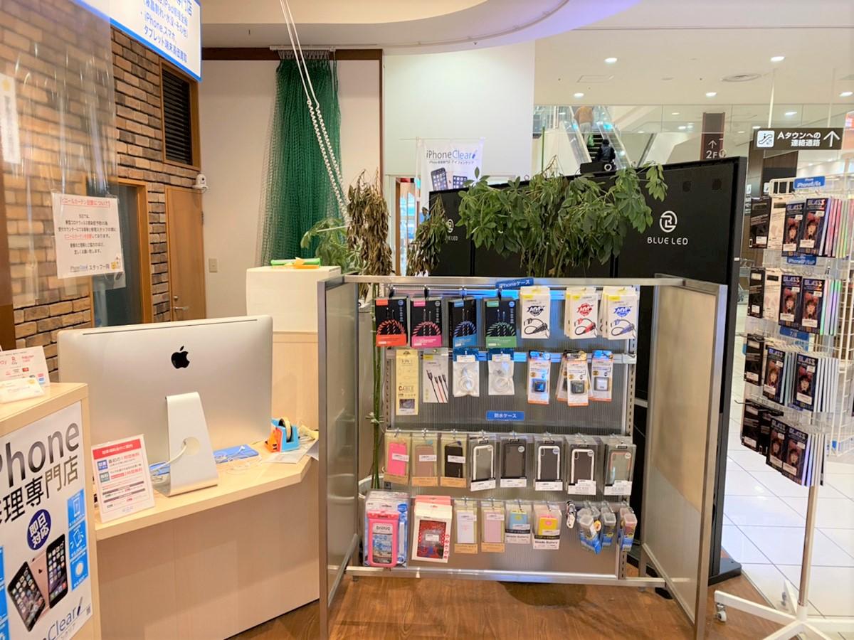 アイフォンクリアRASORA札幌店グッズ販売